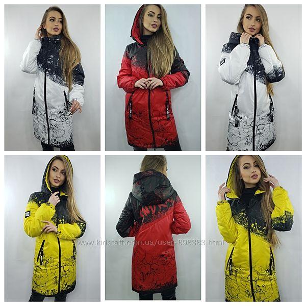Модная деми куртка в нескольких цветовых решениях