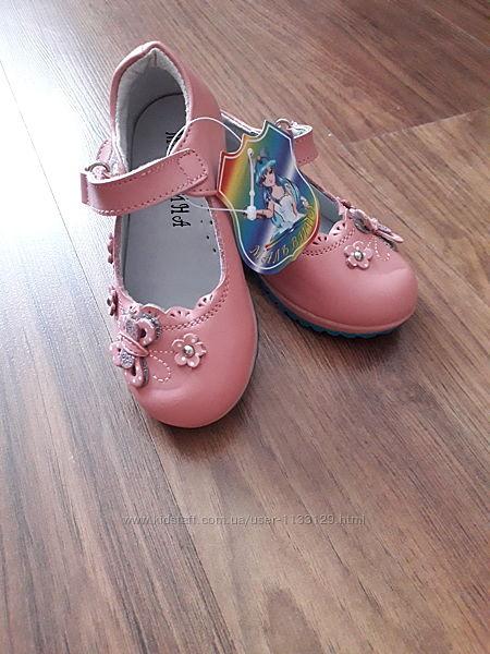 Новые туфельки для маленьких принцесс 21 - 25 размер
