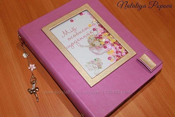 Дневник-анкета для девочки ручной работы
