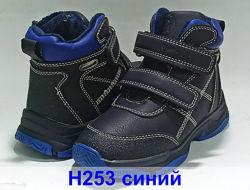 Дутики сапоги ботинки чобітки на овчине н253 клиби clibee мальчика хлопчик,
