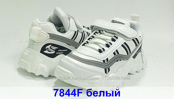 Кроссовки кросівки спортивная деми обувь мокасины туфли девочке 7844f белый