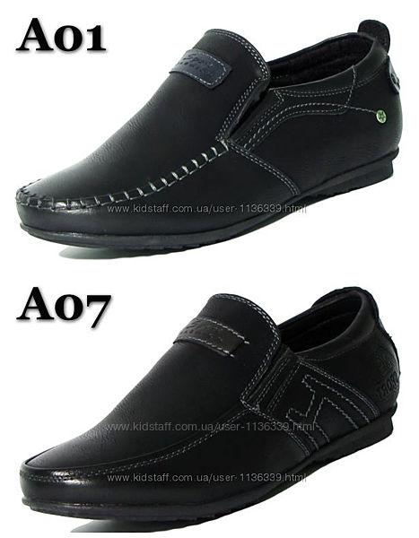 Туфли, туфельки, полуботинки Meekone, кожаная стелька, супинатор р. 33-37