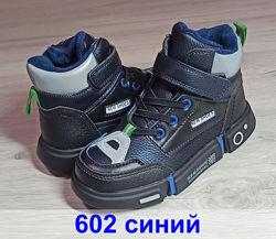 Демисезонные ботинки кроссовки мальчику хлопчику осенняя весенняя обувь