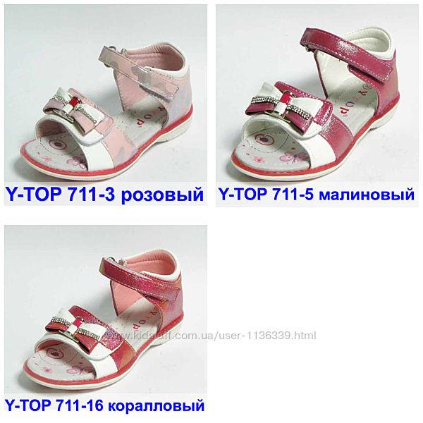 Босоножки сандали босоніжки летняя літнє обувь взуття девочки дівчинки y-to