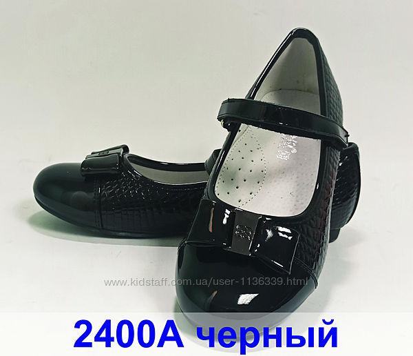 Туфли, туфельки, балетки школу, кожаная стелька с супинатором, р. 32-37