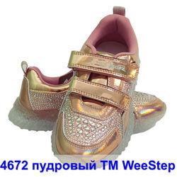 Кроссовки кросівки спортивная деми обувь мокасины туфли девочке 4672 сказка