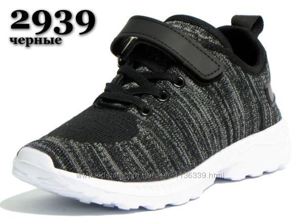 Кроссовки, кроссовочки, ботинки CSCK. S. р. 32-34