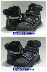 Зимние сапоги ботинки чоботи овчина н215 клиби clibee мальчика, р.27-32