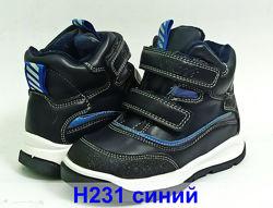 Зимние сапоги ботинки чоботи овчина н231синие клиби clibee мальчика, р.22-2