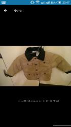 Курточка демисезонная, курточка Rebel, классная курточка, куртка