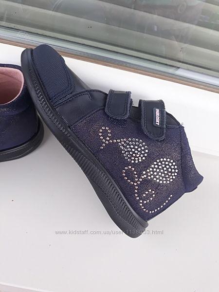 Ботинки26 Паблоски