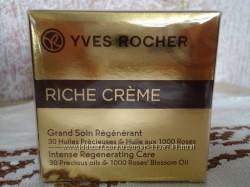 Востанавливающий крем глубокого действия Rici cremeYves RocherФранция