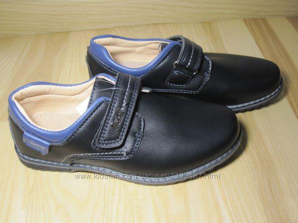 Туфлі класичні на хлопчика шкільні Mlv A735-1 черевики класичні туфли
