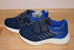 Кросівки літні на хлопчика Kimboo арт.24-2В р.27-32 якісні кроссовки