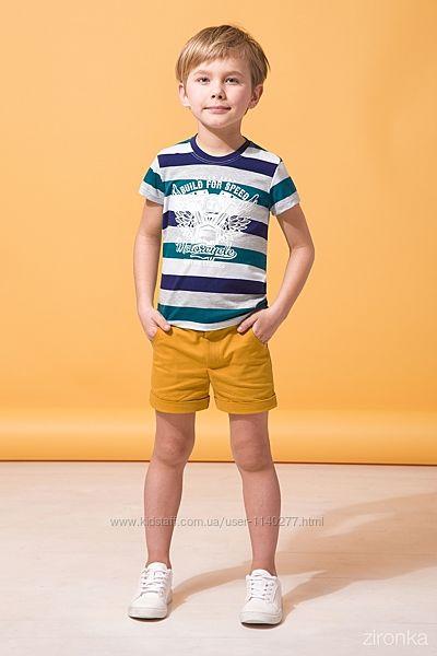 Літній одяг для хлопчиків ТМ Зіронька.