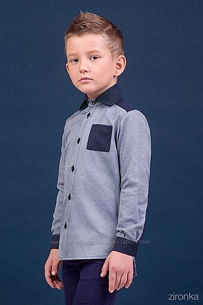Сорочки для хлопчика ТМ Зіронька