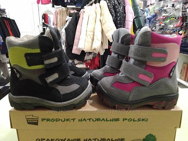 Зимові чобітки ТМ Renbut