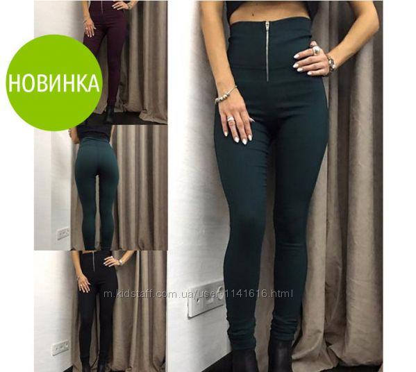 Модные женские лосины Roxy - норма 24e7ce1cd4d10