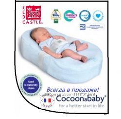 В НАЛИЧИИ Кокон матрац для новорожденных Cocoonababy Red Castle Франция