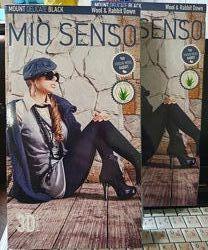 Зимние колготы ТМ Mio Senso с шерстью кролика - аналогов нет
