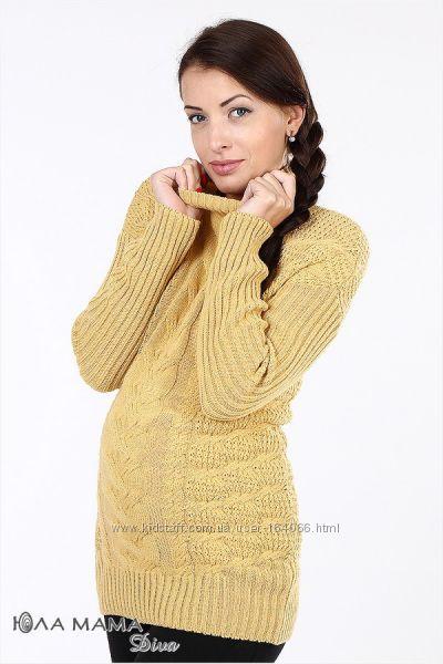 Шикарный свитер для беременных из тонкой теплой овечьей