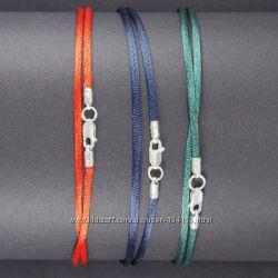 Шелковые шнурки на шею с серебряными замками