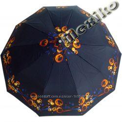 Бесплатная доставка. Зонт ZEST полуавтомат, серия 10 спиц, расцв. Космо