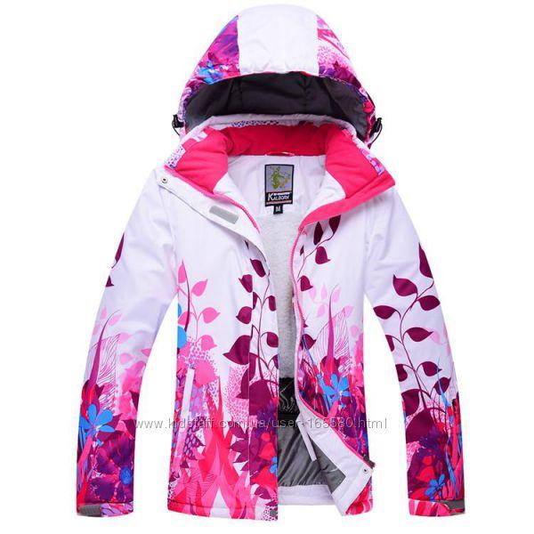 Яркие женские горнолыжные куртки, брюки, костюмы. Разные модели. В наличии.