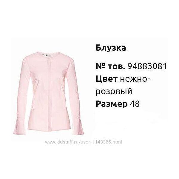 блуза с оригинальным рукавом