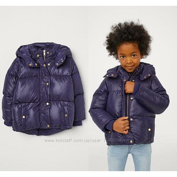 Куртка h&m 122