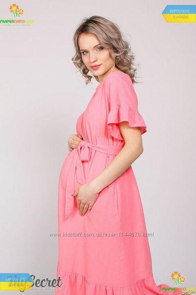 Літня сукня для вагітних та годуючих мам рожева