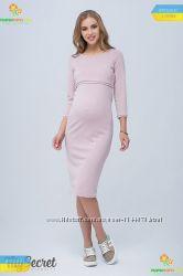 Сукня вагітним та годуючим три кольори
