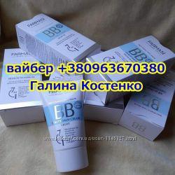 Тональный ВВ крем All in One Farmasi Beauty Balm 7 in 1, 50мл фармаси