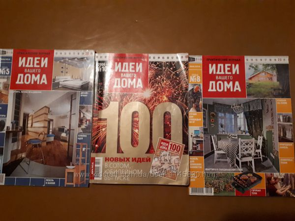 Журналы  Идеи вашего дома  Салон Лучшие интерьеры