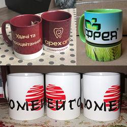Чашки корпоративные с логотипом