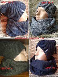 Комплект зимний вязаный, шапка и снуд