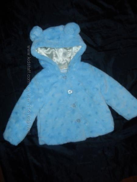 Красивая шубка на малышку 2-3 года, 92-98 см, пастельный голубой цвет, сток