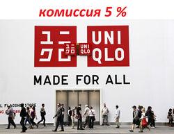 Покупаю UNIQLO  5