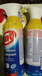 Средство против плесени и грибка Savo 500мл спрей цена опта - от ящика