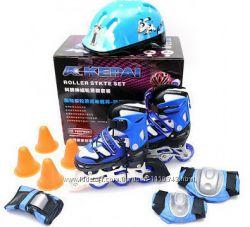Детские ролики со шлемом и защитой Kepai F1-k9