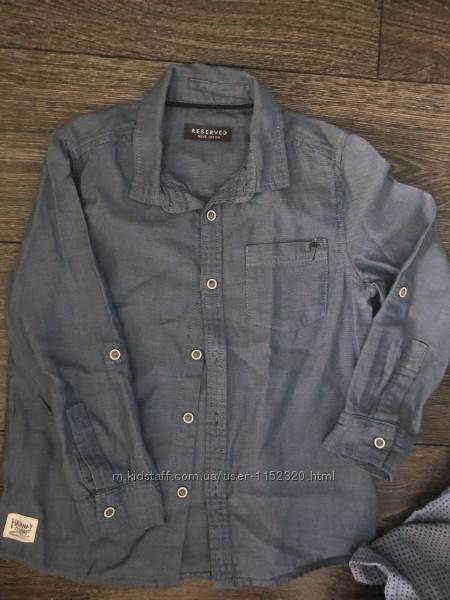 Стильняча рубашка