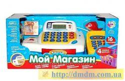 Игровой набор Мой магазин Play Smart 7020