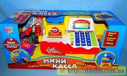 Кассовый аппарат Мини касса Joy Toy  7162