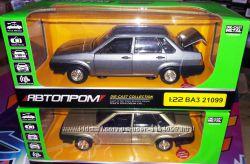 Машинка металлическая ВАЗ 21099 Автопром, девяностодевятка 3 цвета