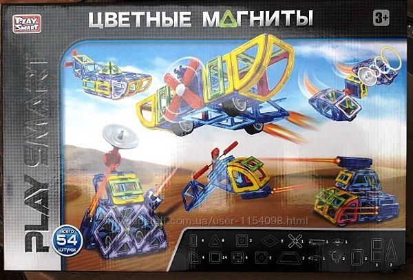 Конструктор магнитный 7 моделей Play Smart 2429