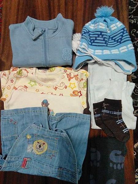 Пакет одежды  на мальчика 9-18 мес, рост 74-86 см