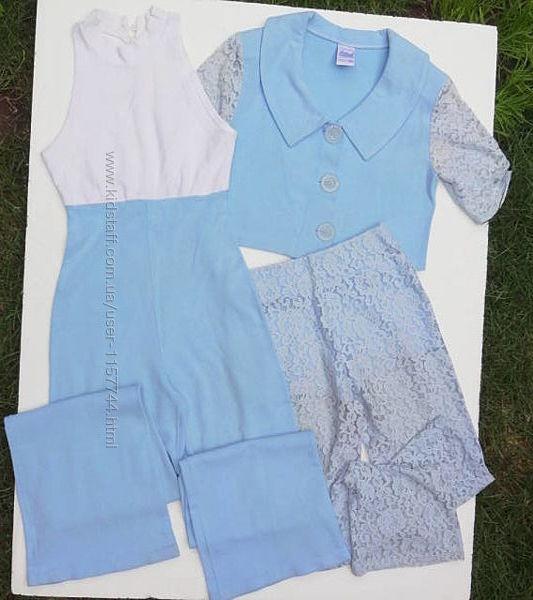 Франция. Комбинезон, штаны и болеро комплектом. S - М размер.