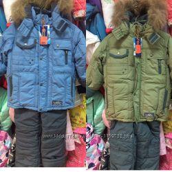 Распродажа. Зимний костюм для мальчика donilo 110-128 р.