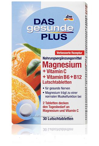Витамины Магний  Витамин C  Витамин B6  B12  30 штук