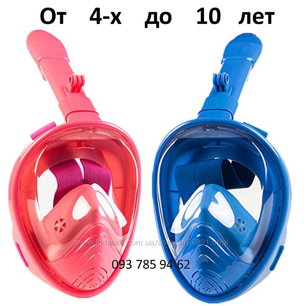Детская маска FREE BREATH K-2 улучшенная подводная, для плавания От 4 до 10